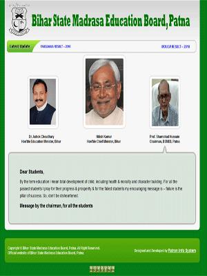Bihar State Madrasa Education Board